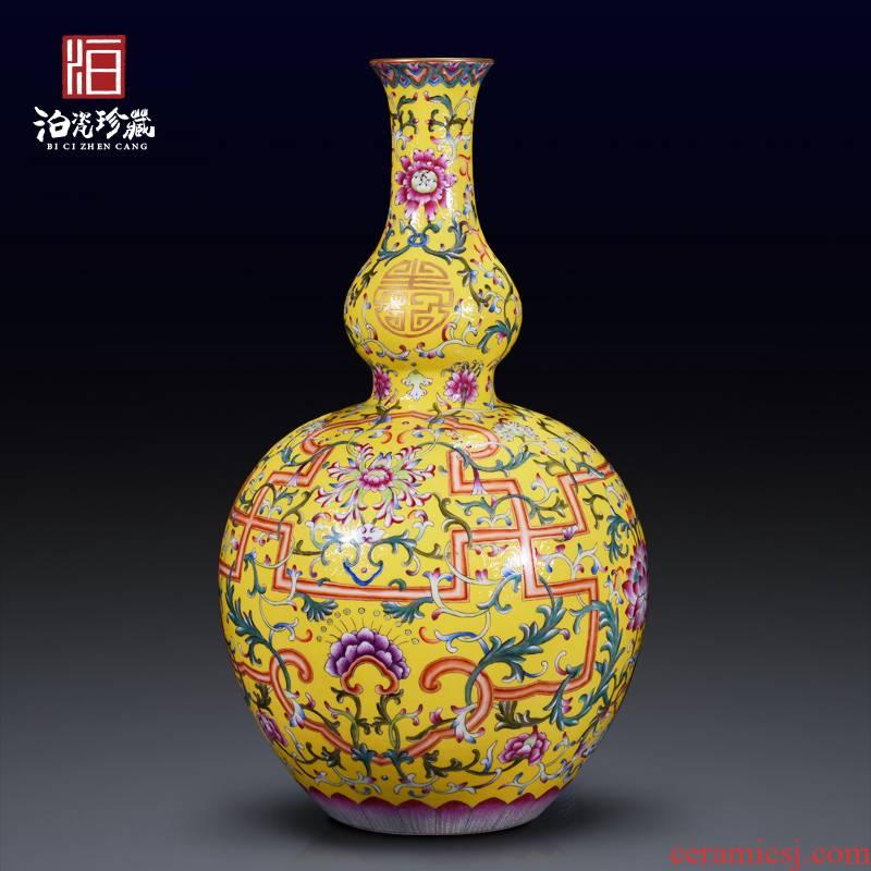 Jingdezhen ceramics imitation the qing qianlong yellow scramble for see live big flower vase sitting room home furnishing articles
