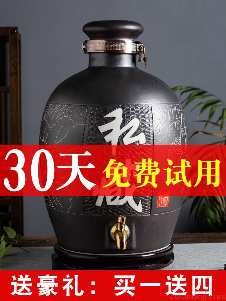 Jingdezhen ceramic wine bottle earthenware household seal it dedicated 10/20/50 jin hip mercifully wine jar