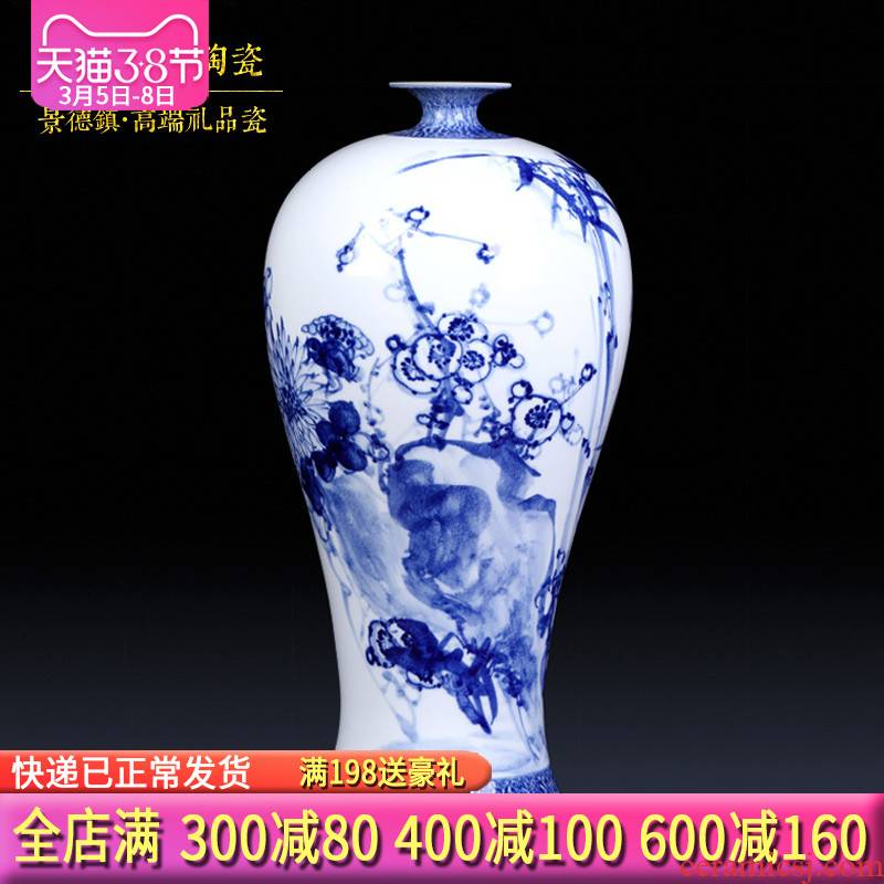 Famous master of jingdezhen ceramics hand - made of blue and white porcelain vases, flower arrangement of new Chinese style living room TV ark, wine furnishing articles