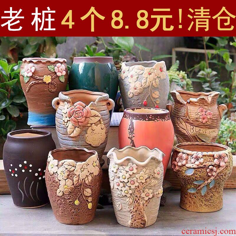 Fleshy flower pot large pottery basin of the old running of large diameter high special offer a clearance creative contracted coarse some ceramic porcelain flower pot