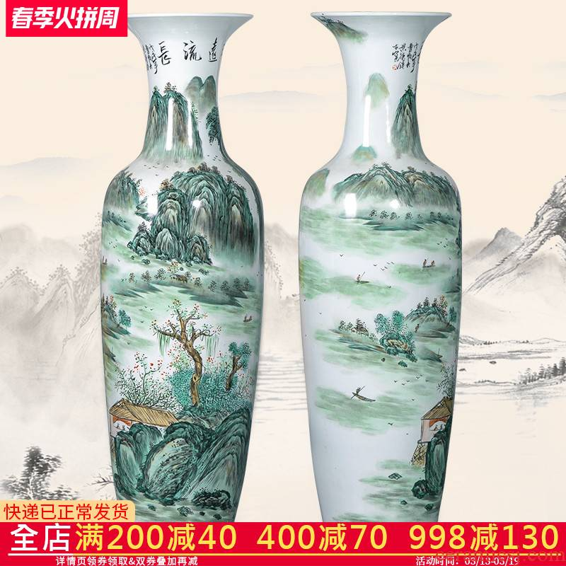 Jingdezhen ceramic hand - made pastel furnishing articles sitting room of large vase decoration large opening move 1.2 meters