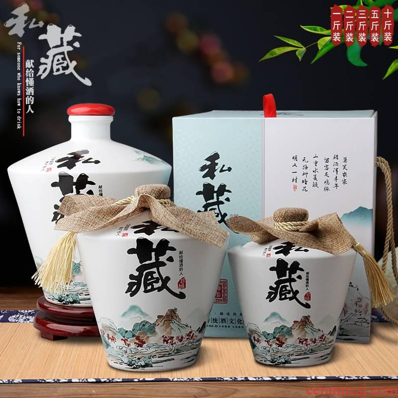 Jingdezhen ceramic bottle small jar 1/2/3/5/10 kg pack household seal wine wine bottle of liquor bottles