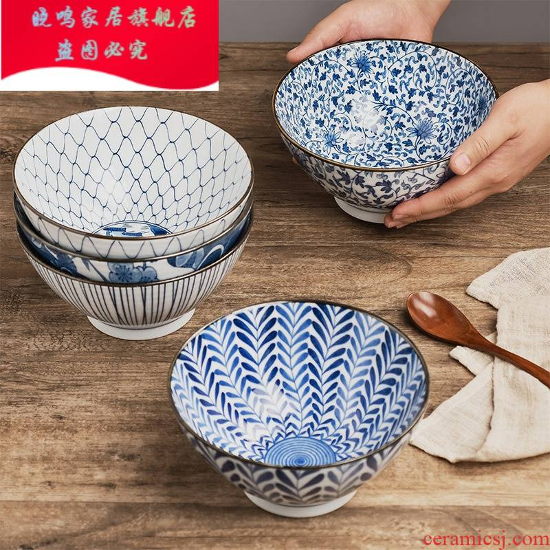 Made in Japan imported Japanese cuisine and wind pull big rainbow such as bowl with tian, ceramic tableware soup bowl bowl