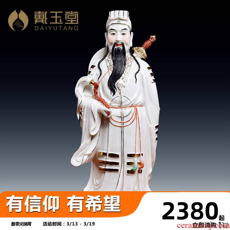 Yutang dai ceramic Taoist gods wonderful way pure Buddha yoko Lv Zu lu he lu dongbin Lv Xianzu/18 inches