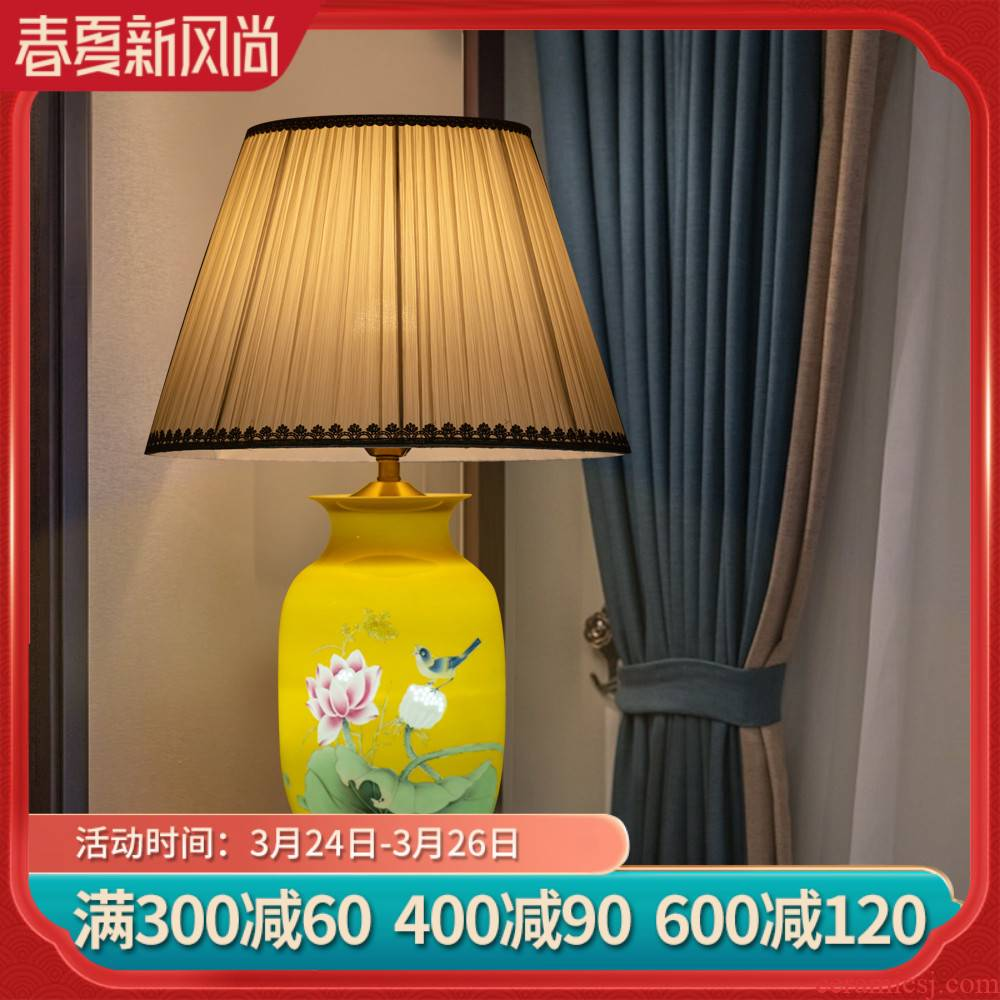 Jingdezhen porcelain vases peak lotus pond was fragrant lamp of the head of a bed knife clay I the new Chinese style living room lamp decoration