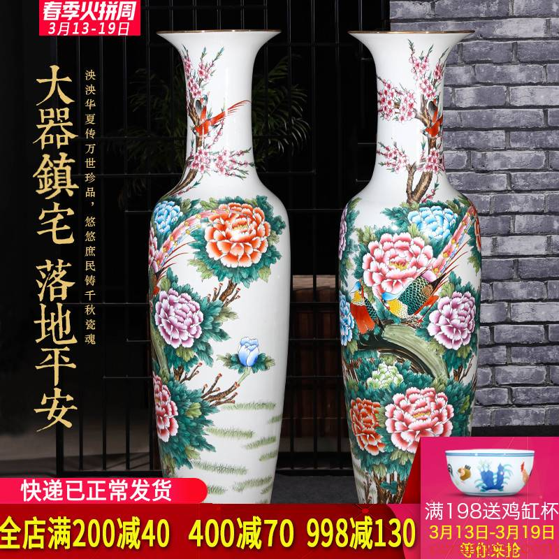 Jingdezhen ceramics hand - made pastel peony vase of large sitting room TV ark, the opened furnishing articles 1.2 meters high