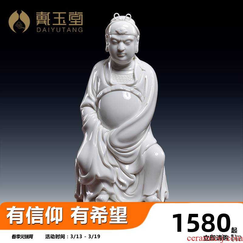 Yutang dai dehua ceramic consecrate figure of Buddha that occupy the home furnishing articles clearance document mammon figurines the opened a housewarming gift