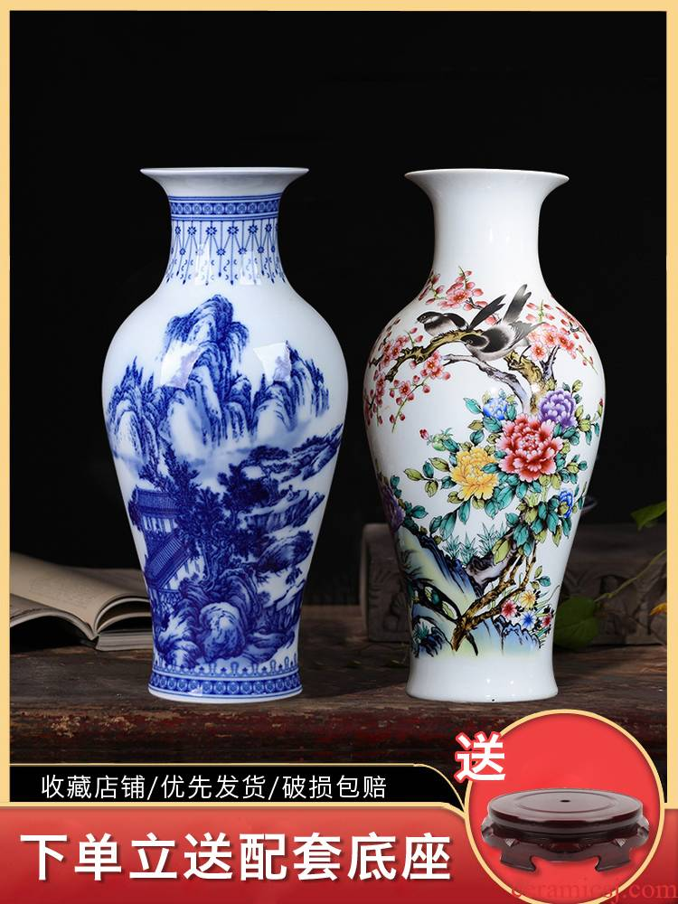 Jingdezhen ceramics, vases, antique blue and white porcelain flower arrangement sitting room TV ark place big lucky bamboo household porcelain