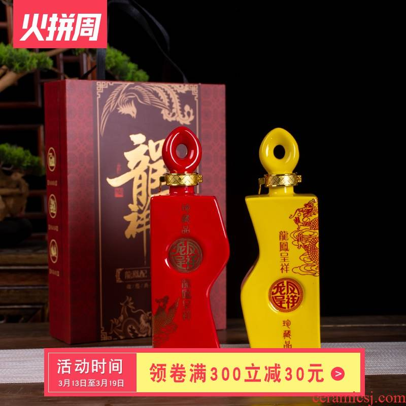 Jingdezhen ceramic bottles 1 catty in extremely good fortune hip flask retro sealed bottle wine liquor gift sets