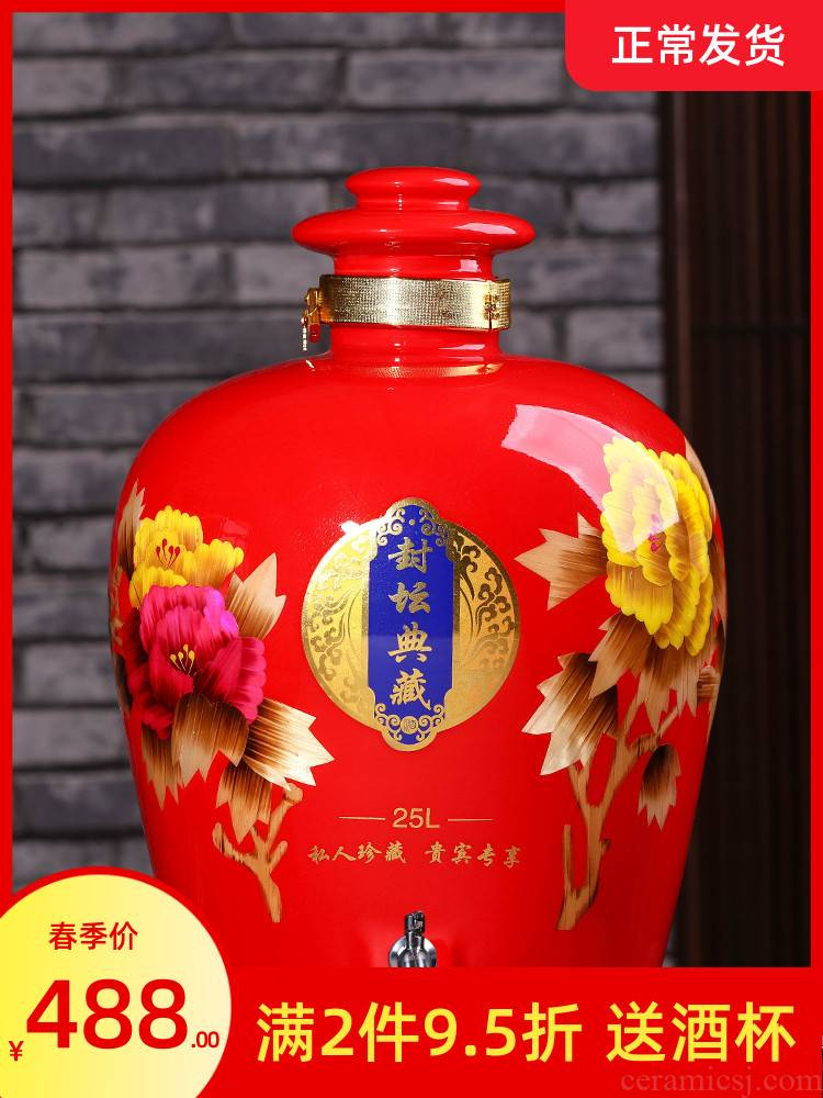 Jingdezhen ceramic jars 20 jins 30 jins of 50 pounds with leading European mercifully bottle home sealed up to hide it