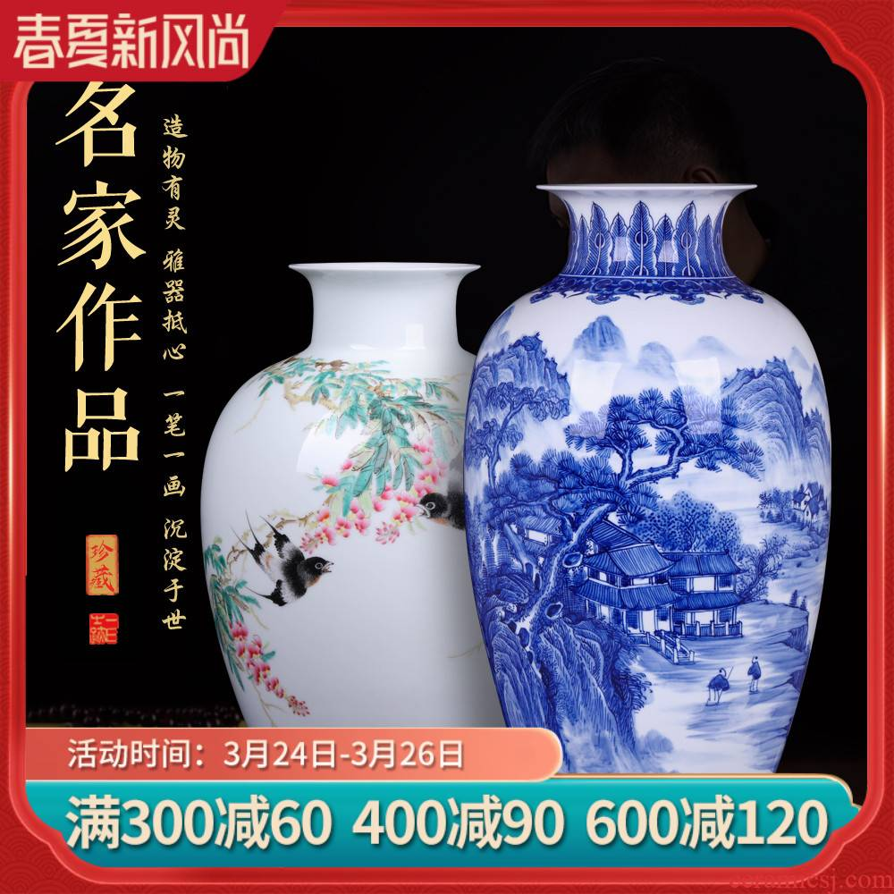 Jingdezhen porcelain ceramic vases, flower arrangement sitting room hand - made painting of flowers and birds in Chinese study with rich ancient frame accessories furnishing articles