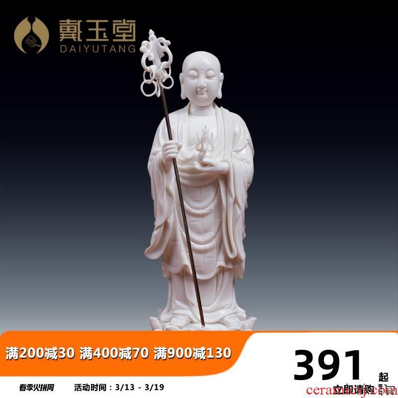 Yutang dai dehua white porcelain ceramic Buddha Buddha worship that occupy the home furnishing articles made lotus temple earth treasure bodhisattva tucked away