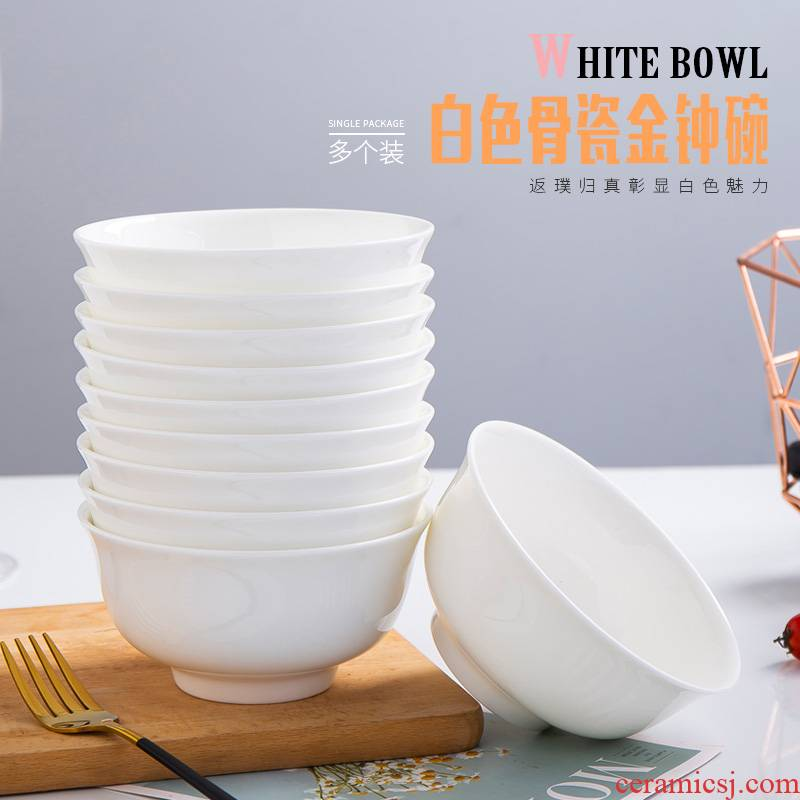 Bowl of rice bowls household tall Bowl of jingdezhen ceramic Bowl tableware contracted white Bowl ipads China Chinese eat bread and butter
