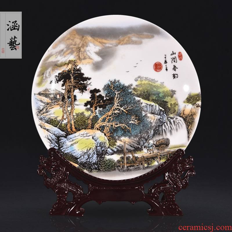 Jingdezhen ceramics pastel landscape decoration hanging dish sit plate of new Chinese style household adornment handicraft furnishing articles sitting room