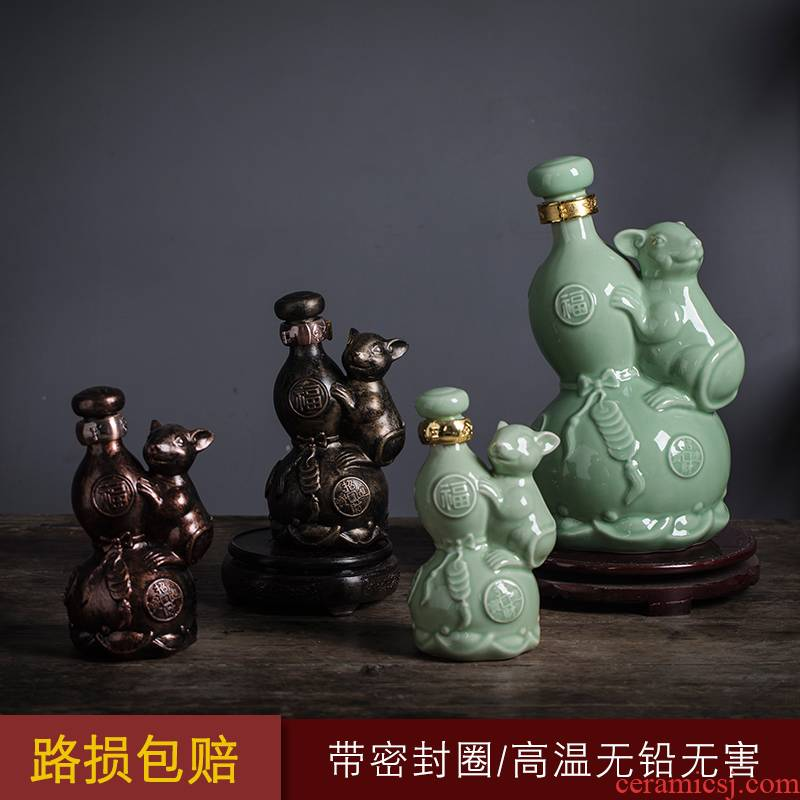 1 catty ceramic blank bottle receive creative furnishing articles sitting room adornment rat liquor shelf crafts