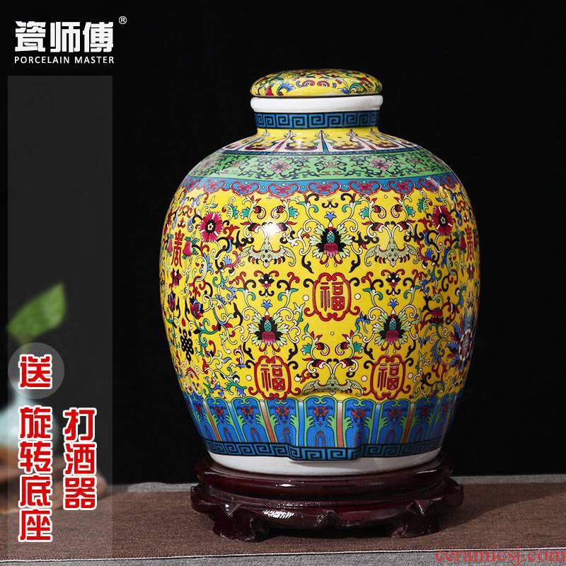 Jingdezhen ceramic jars 10 jins 20 jins 30 jins with leading wine jar it bottle seal pot liquor jugs