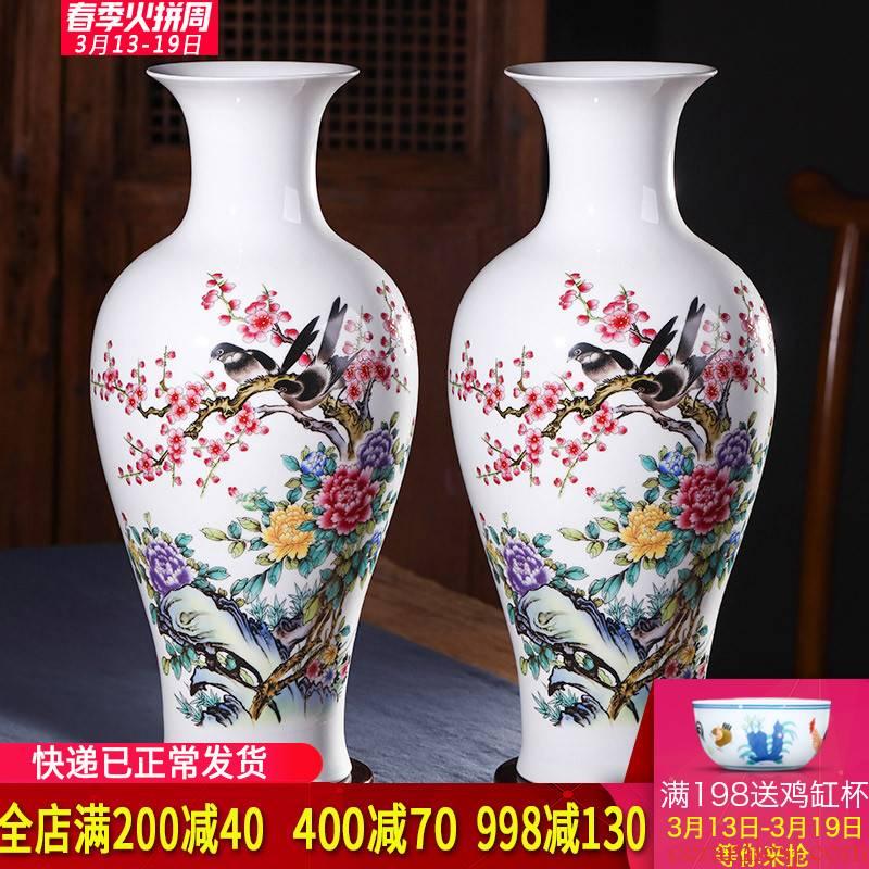 Jingdezhen ceramics vase sitting room place flower arranging the modern home decoration floret bottle wine ark, adornment handicraft