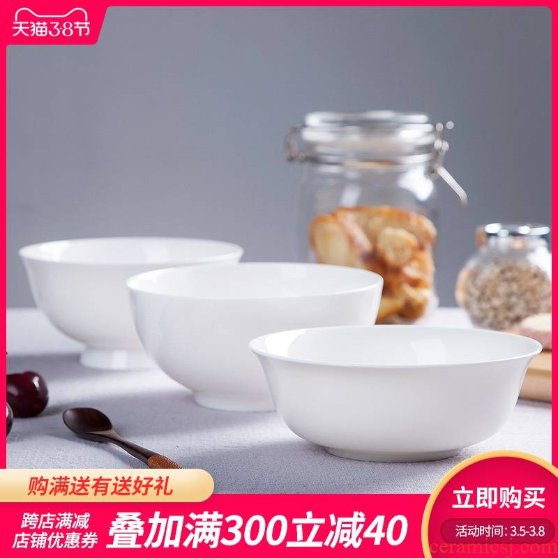 Jingdezhen pure lead - free ipads porcelain ceramic bowl bowl mercifully rainbow such use creative Chinese Korean six inches large bowl of tableware