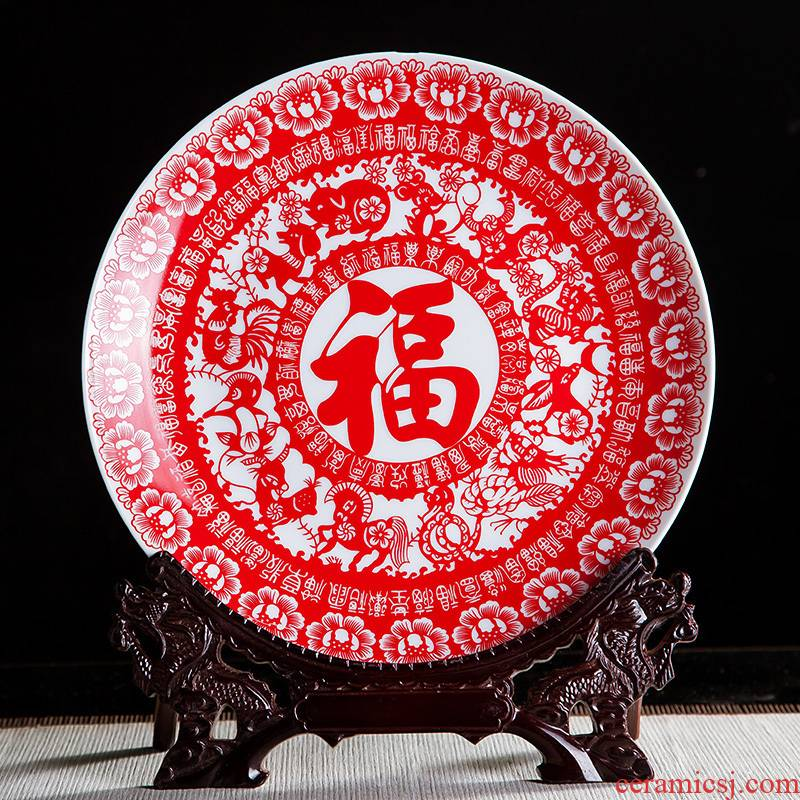 Jingdezhen ceramics China red paper - cut f decorative hanging dish sit home wine rich ancient frame handicraft furnishing articles