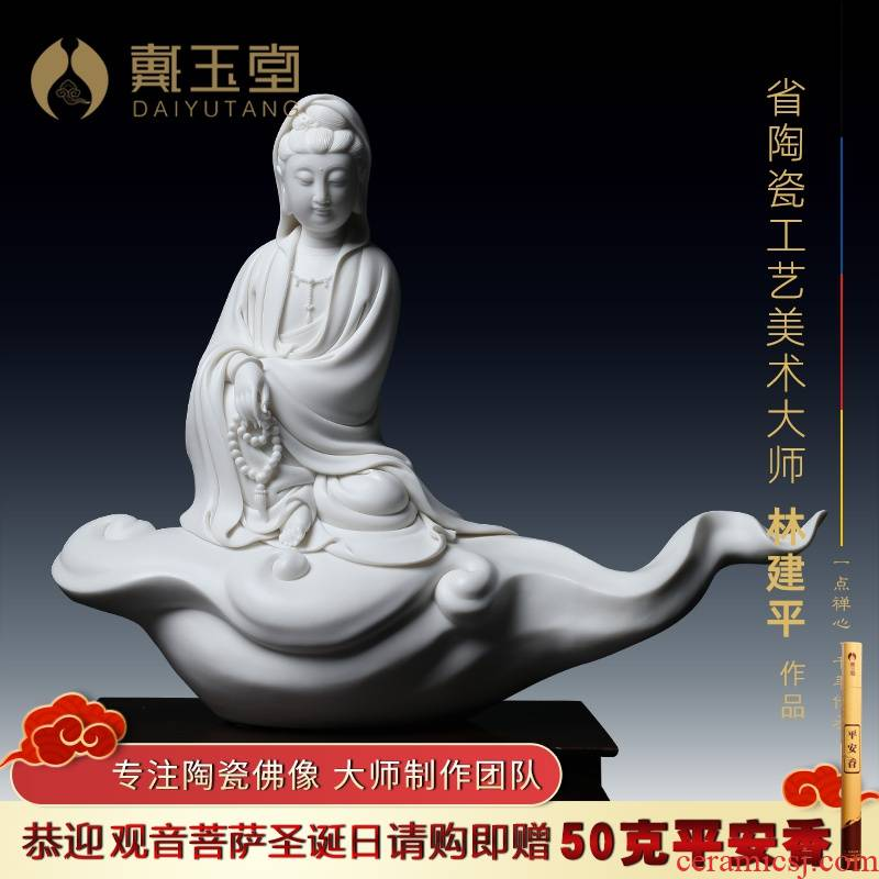 Yutang dai dehua white porcelain xiangyun worship guanyin bodhisattva figure of Buddha handicraft art deco furnishing articles/D26-35