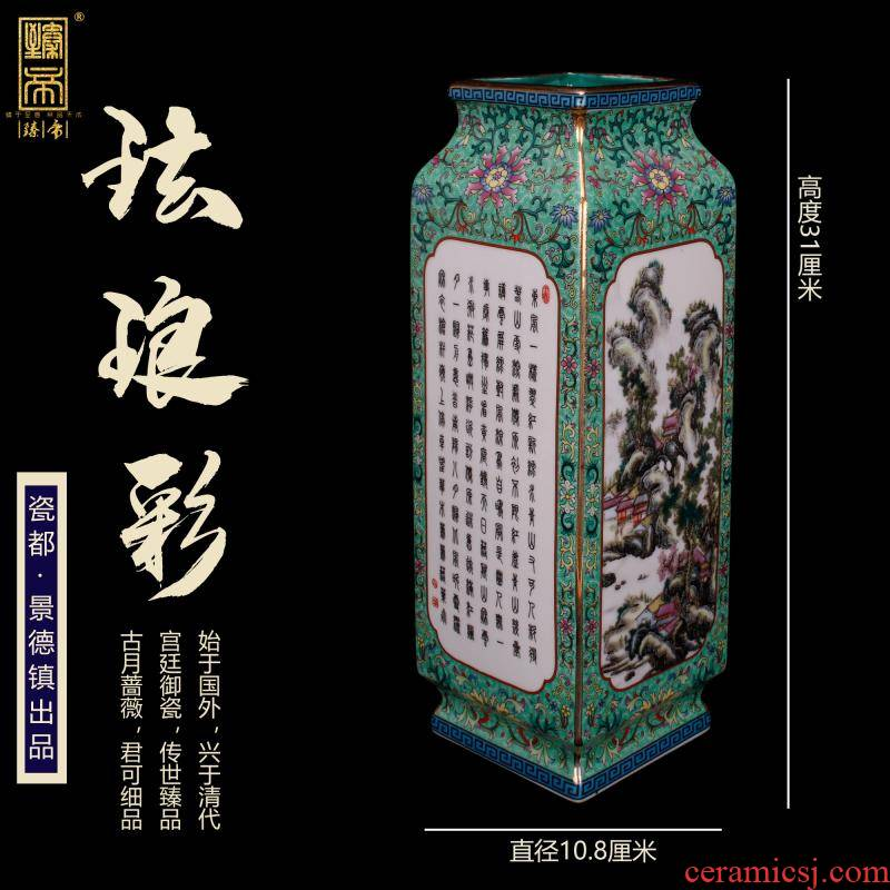 Jingdezhen imitation qianlong antique square colored enamel vase furnishing articles sitting room of Chinese style household decorative ceramic arts and crafts