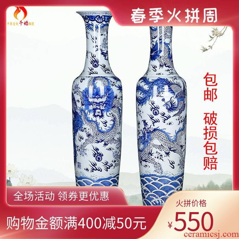 Jingdezhen ceramics hand - made large blue and white porcelain vase in extremely good fortune porcelain opening furnishing articles 1.8 m 3 m