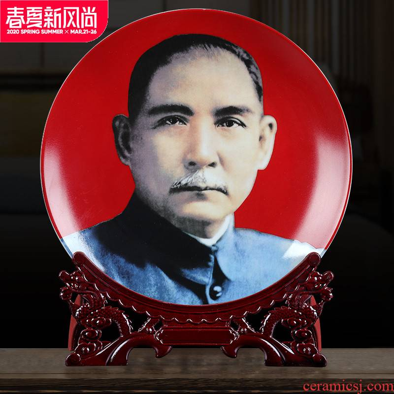 Jingdezhen ceramics hang dish of Chinese red sun yat - sen as ornamental decoration home wine sitting room adornment is placed