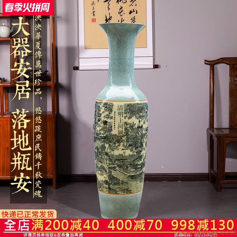 Jingdezhen ceramic antique clear vase painting of large sitting room adornment furnishing articles hotel opening gifts