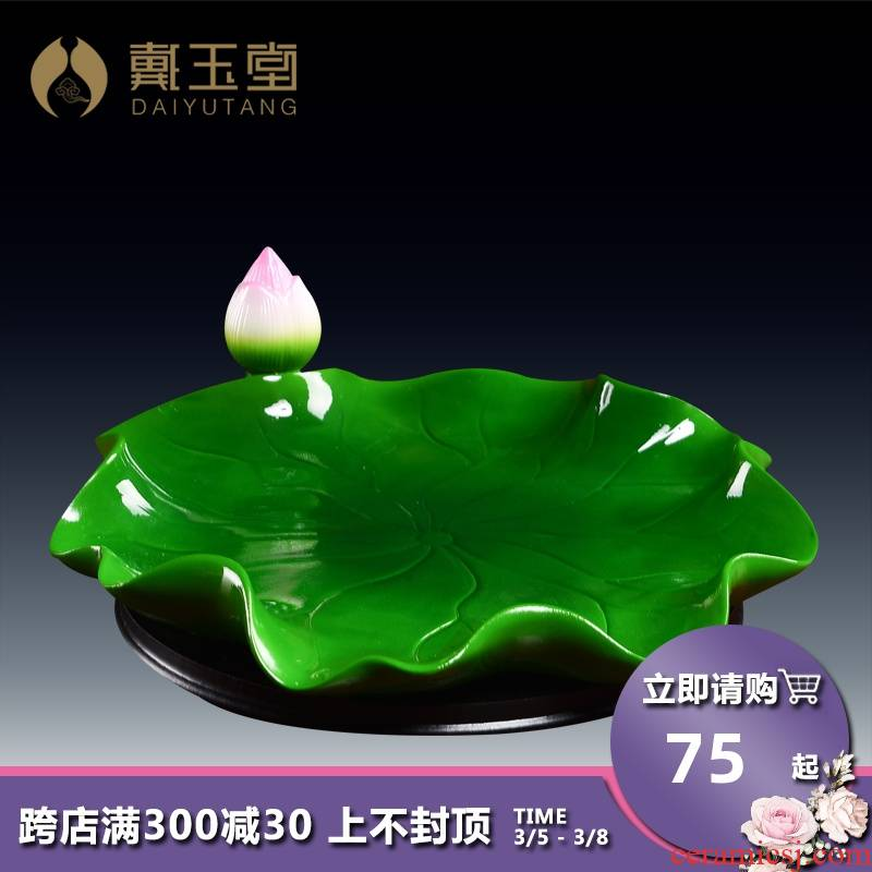 Yutang dai ceramic fruit bowl sitting room for household consecrate Buddha with supplies before the Buddha Buddha lotus leaf compote furnishing articles