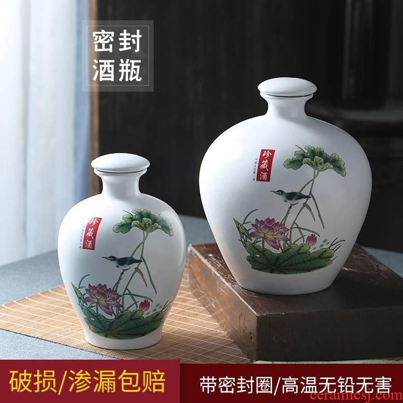 Jingdezhen 1 catty 2 jins 3 jins domestic ceramic wine bottle is empty wine bottles of 5 jins of 10 jins jar jar sealing