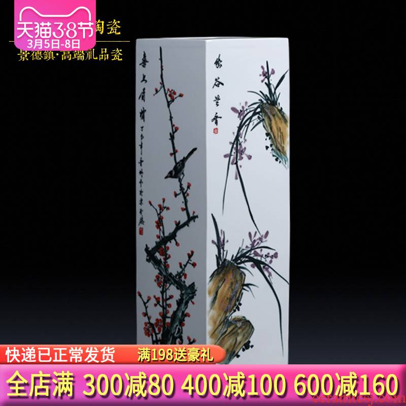 Jingdezhen ceramics famous master hand of large vases, flower arranging antique Chinese style living room TV cabinet furnishing articles