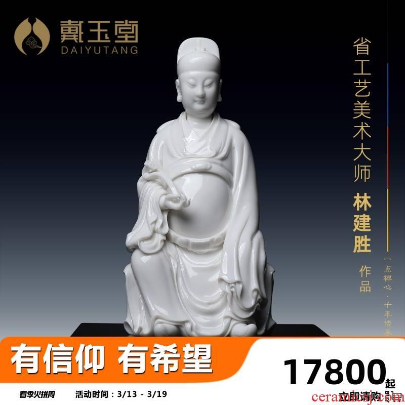 Yutang dai permit gods dehua porcelain its master Lin Jiansheng handwriting art furnishing articles