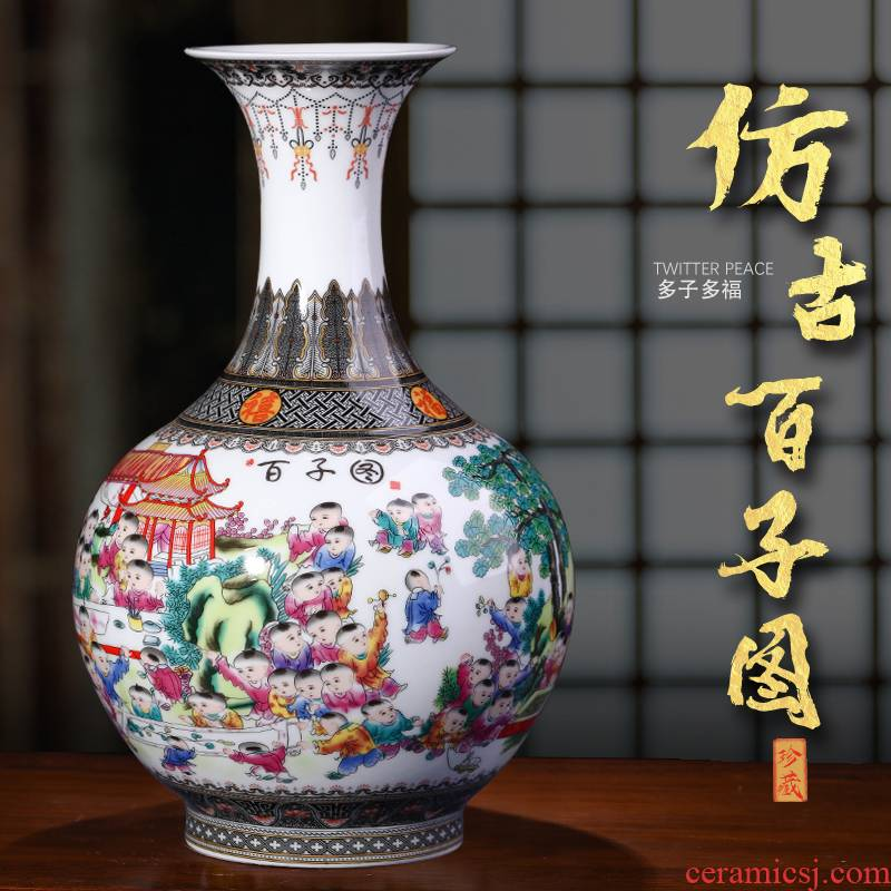 Jingdezhen ceramics powder enamel the ancient philosophers figure vases, flower arrangement of Chinese style household furnishing articles, the sitting room porch decoration