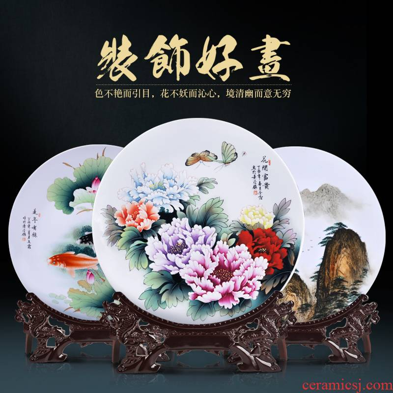 Jingdezhen chinaware decorative hanging dish blooming flowers sitting room of new Chinese style home decoration desktop furnishing articles