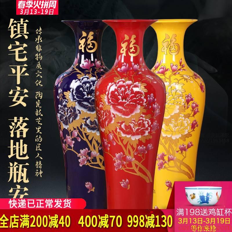 Jingdezhen ceramics of large vase furnishing articles of modern home sitting room porch decoration large TV ark