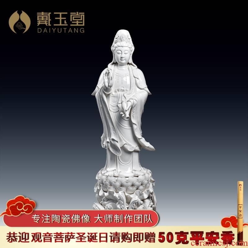 Yutang dai large kwan Yin - statute furnishing articles ceramics/1.39 m li - long gao guan Yin D12-31