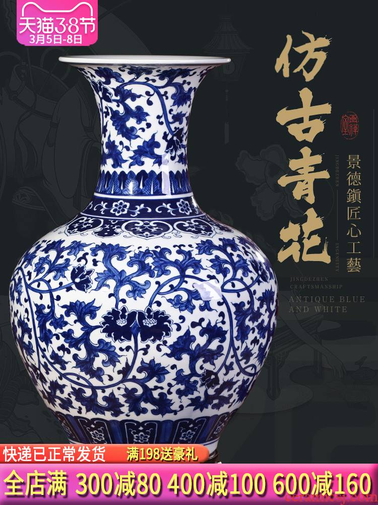 Hand - made of blue and white porcelain of jingdezhen ceramics of large vases, flower arranging new Chinese style household furnishing articles porch decoration