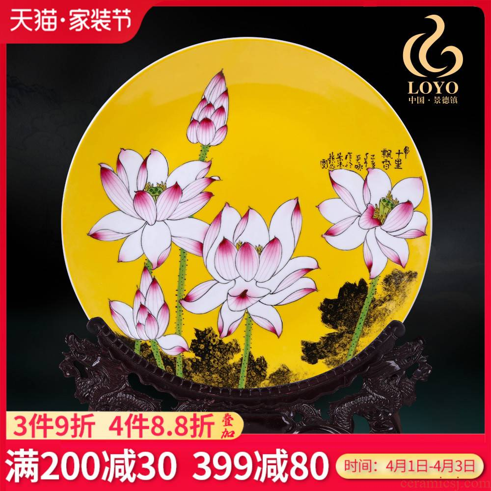 Jingdezhen ceramics hand - made decorative household adornment sits hang dish plate miles fragrance sitting room desktop furnishing articles