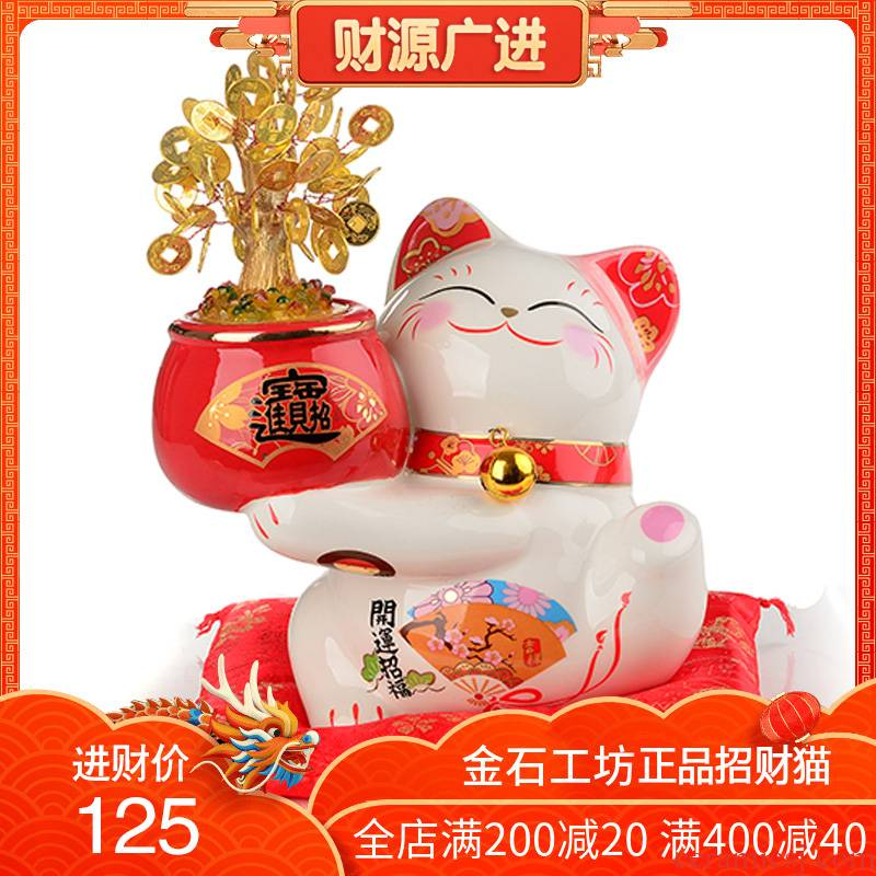 Stone workshop working quality goods led cash cow plutus cat household ceramics furnishing articles store opening creative gift package mail
