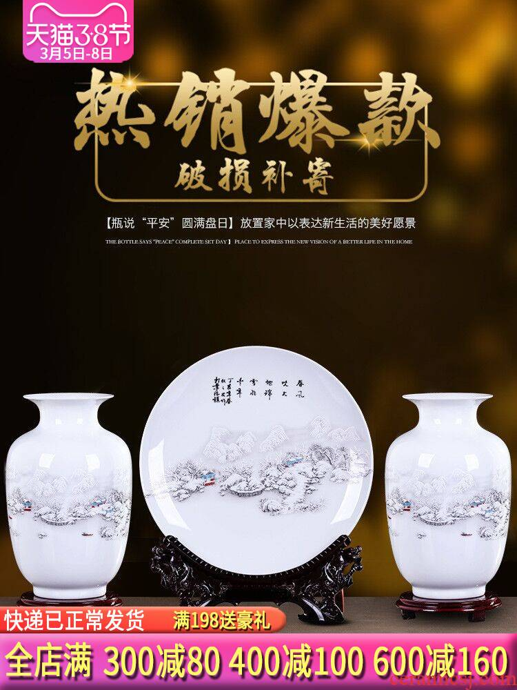 Jingdezhen ceramics floret bottle three - piece furnishing articles Chinese flower arranging household sitting room TV cabinet decorative arts and crafts