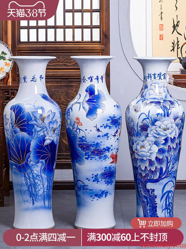 Hand draw the see colour blue and white porcelain of jingdezhen ceramics of large vases, new Chinese style living room decoration light key-2 luxury furnishing articles