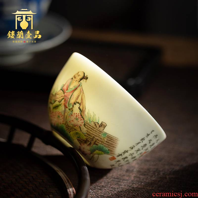Jingdezhen ceramic all hand pastel oi - Lin said poetry large single CPU kung fu tea tea cups sample tea cup