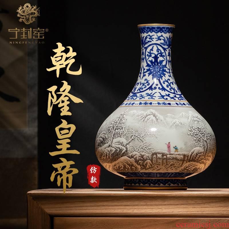 Ning hand - made antique vase seal up with jingdezhen ceramic bottle vase furnishing articles sitting room bucket color ink landscape pattern this bottle