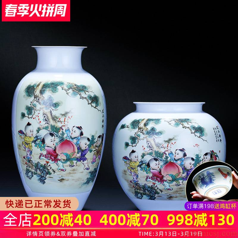 Jingdezhen ceramics lad characters of the big five sub - ka ground vase large Chinese creative household act the role ofing is tasted