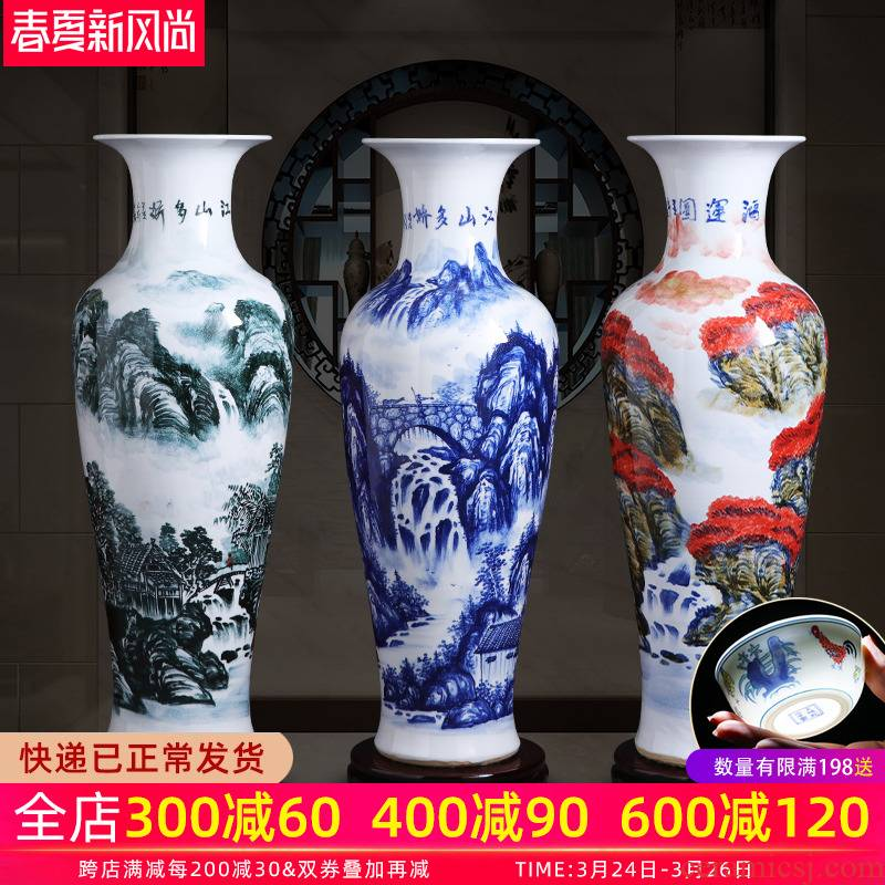 Jingdezhen ceramics hand - made of blue and white landscape 1 meter of large vases, large home sitting room adornment is placed