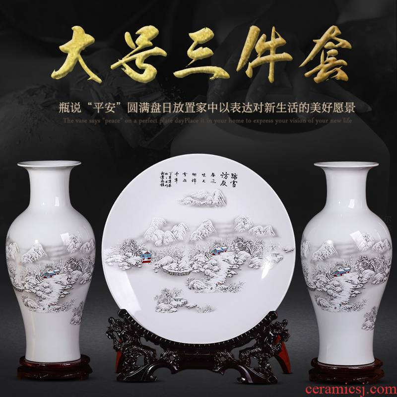 Jingdezhen ceramics three - piece vase furnishing articles flower arrangement of Chinese style porch decoration home decoration large living room