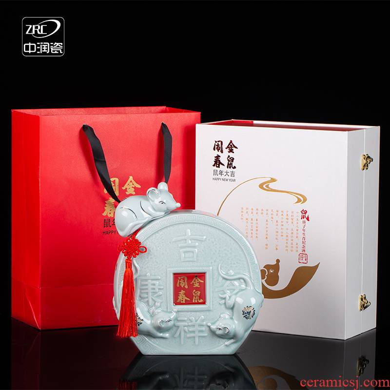 Jingdezhen ceramic bottle 3 kg gold mice make an empty bottle spring liquor jar jar creative custom box 1