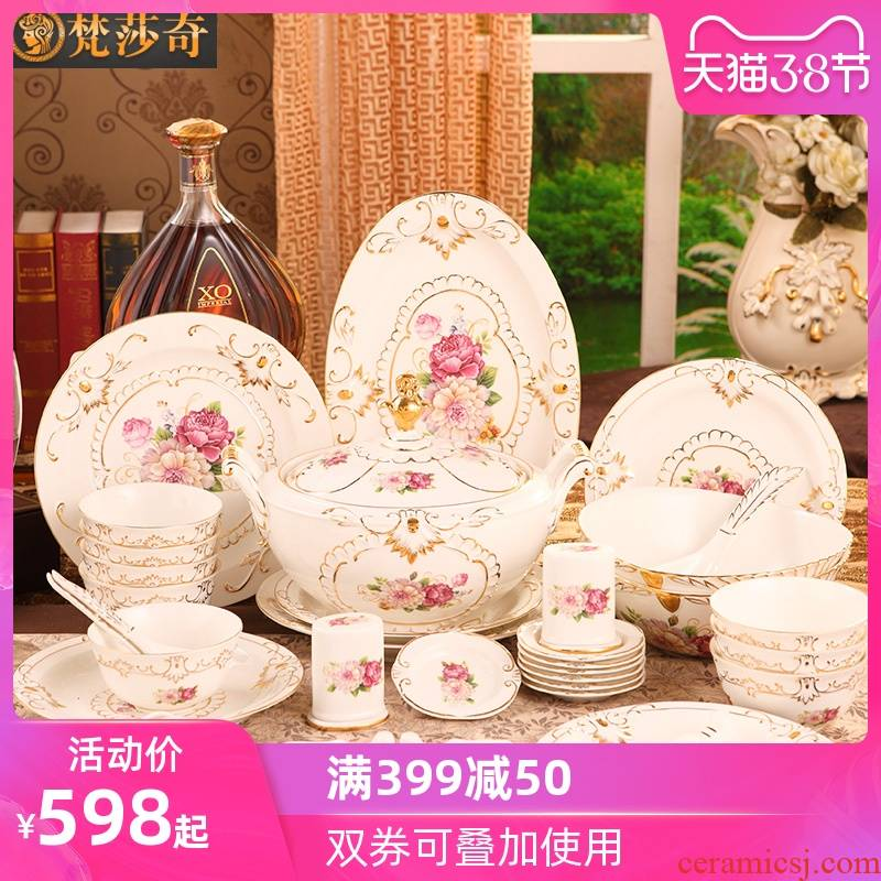 Vatican Sally 's key-2 luxury European - style tableware suit creative household ceramic dishes dishes suit housewarming gift