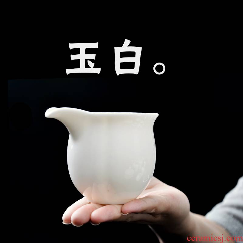 Wynn collect jade white porcelain ceramic fair keller small tea sea and the workers work tao fair cup of kung fu tea accessories