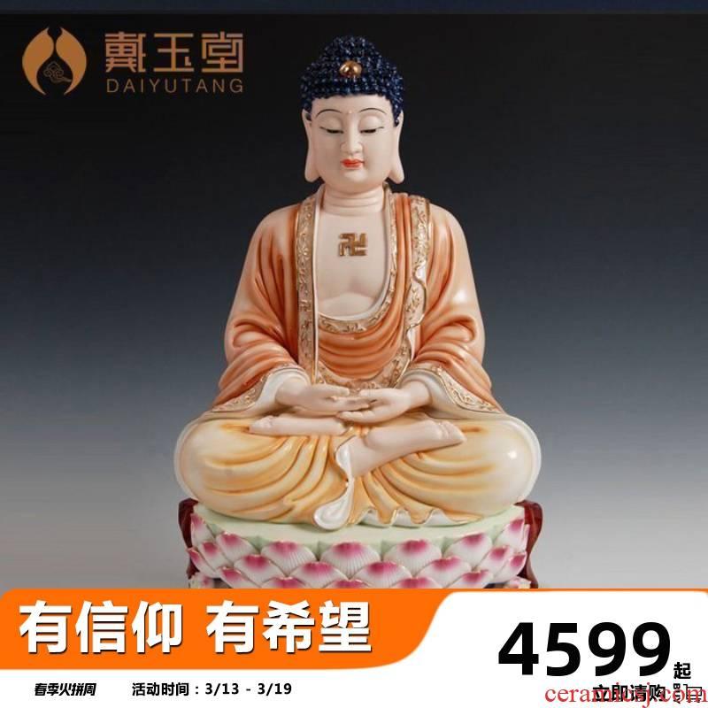 "Yutang dai porcelain carving handicraft of Buddha Buddha Buddha iii Buddha sit 18 ""wulian lace sanbao D03-173"